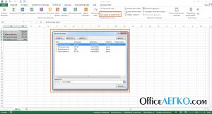 Диспетчер имён Excel