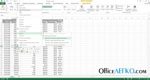 Фильтр по активной ячейке Excel