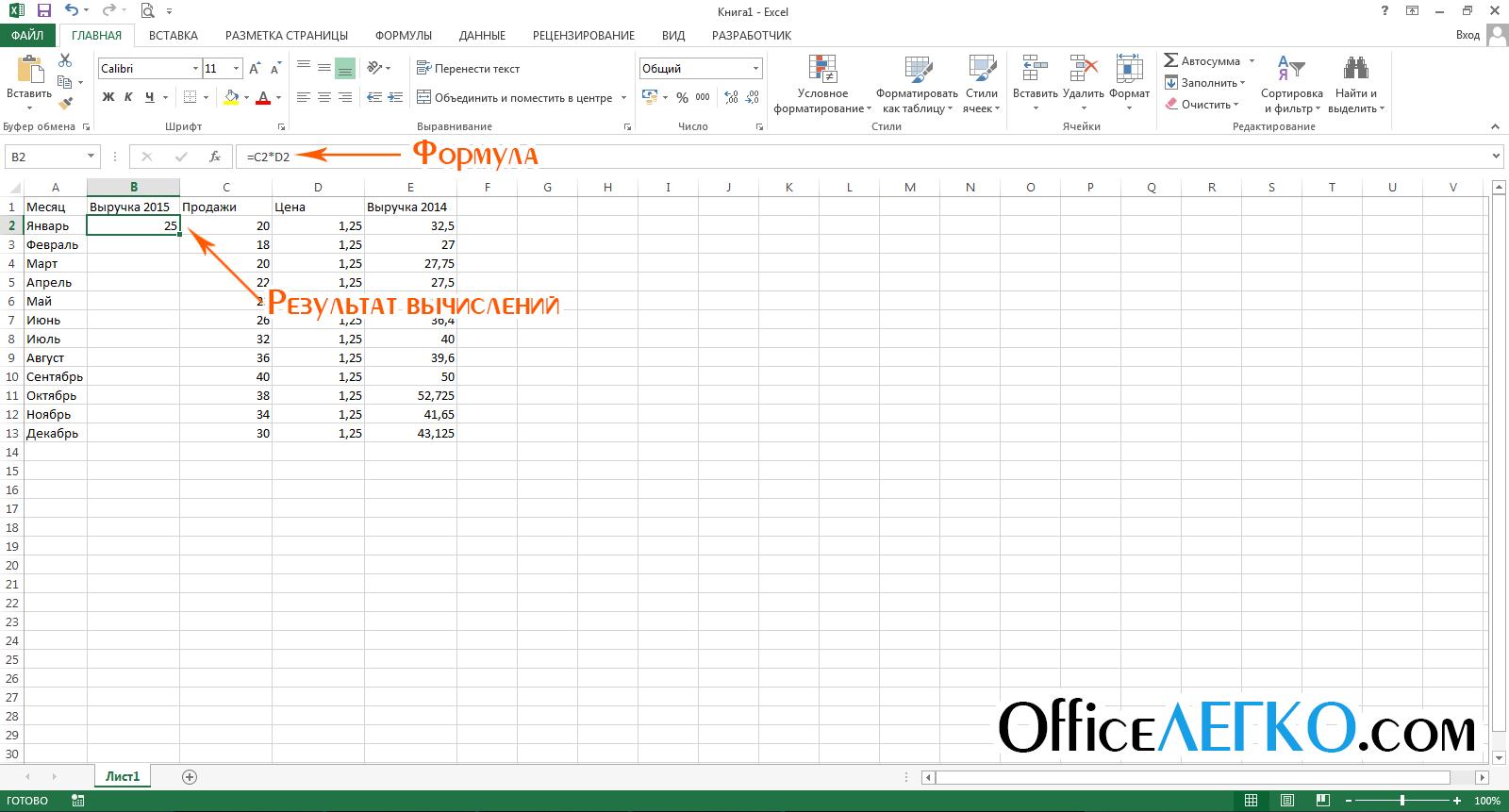 Сумма по цвету ячеек в Excel 97