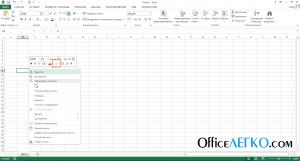 Цвета в Excel: выбрать, установить, наслаждаться