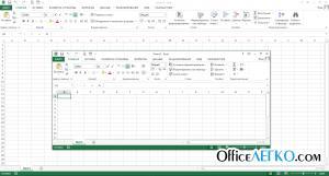 Восстановленное окно Microsoft Excel
