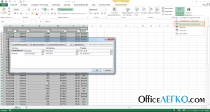 Сортировка данных по нескольким параметрам