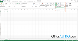 Удаление строк и столбцов в Microsoft Excel