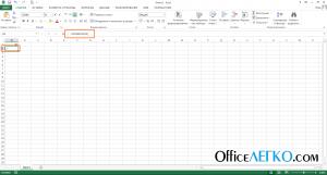 Функция СИМВОЛ в Excel