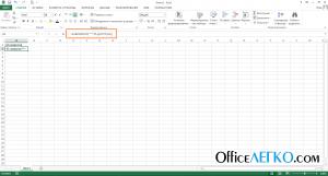 Функция ПОВТОР в Excel