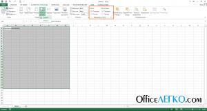 Печать сетки и заголовков листа Excel