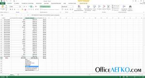 Строка итогов в Excel
