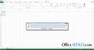 Циклическая ссылка в Excel
