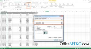 Повторяющиеся строки Excel