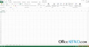Настройка масштаба в строке состояния Excel