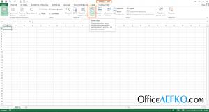 Создание нового окна Excel