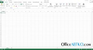 Развернутое окно Excel