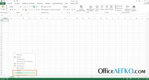 Отобразить лист Excel