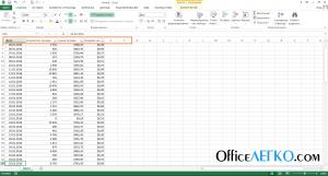 Шапка таблицы Excel при пролистывании
