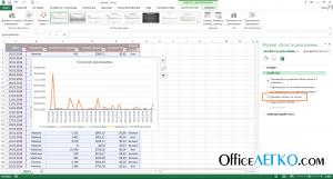 Печать объектов Excel