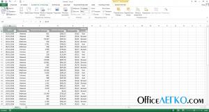 Обычный режим Excel