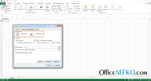 Настройка ориентации в Excel