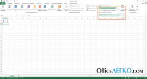 Отслеживание циклических ссылок в Excel