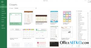 Шаблоны календаря в Excel