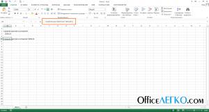 Преобразование числа в текст Excel
