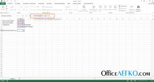 Функция ЧИСТРАБДНИ в Excel