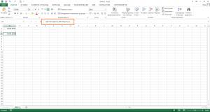 Первое число месяца в Excel