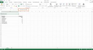 Получение части даты в Excel