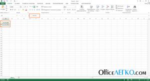 Прибавление числа к Дате в Excel