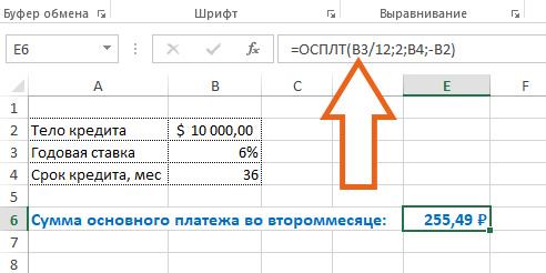 банк хоум кредит ярославль официальный сайт