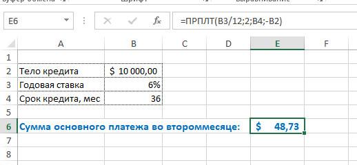 альфа банк ру оформить кредит