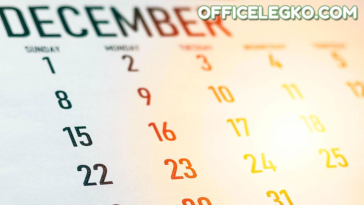 дней между датами