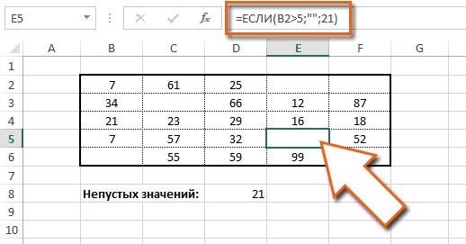 формула в ячейке Excel